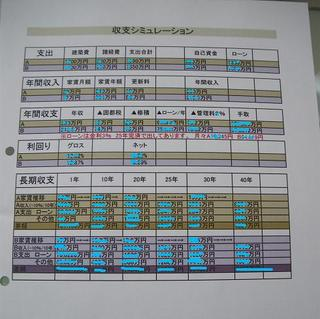 IMGP0016.JPG