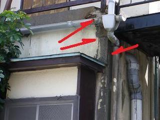 外壁ひび2.JPG