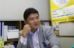 不動産ドクター 相続相談大田区.jpg