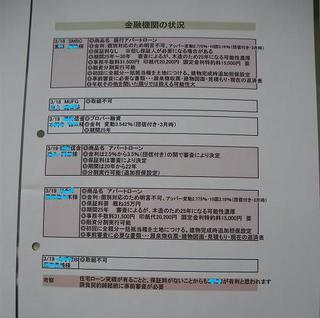 IMGP0018.JPG
