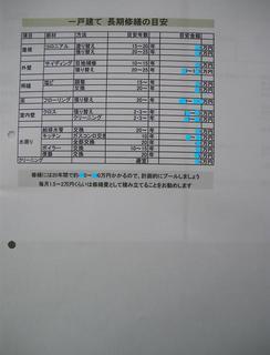 IMGP0020.JPG