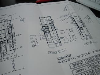 IMGP0068.JPG