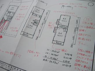 IMGP0070.JPG